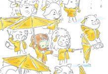 小熊諾樂特別篇 – 今年夏天(1)