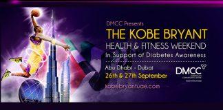 高比(Kobe Bryant)也曾努力提高公眾對糖尿病的意識