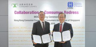 香港消費者委員會與新加坡消費者協會簽訂合作協議書-為兩地消費者建立完善投訴機制