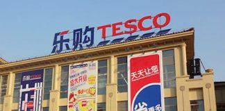 英國最大既超級市場集團 Tesco,噚日(2月25日)宣佈,以2.75億英鎊(大約27.75億港元)將兩成合資公司既股權(Tesco同華潤以20%對80%既股權,組成合資公司Gain Land)賣俾華潤