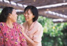 婆婆不是妳的媽!搞定婆媳關係的五大祕訣