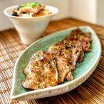 重現日本居酒屋的招牌食品 - 鹽蔥醬燒牛舌!